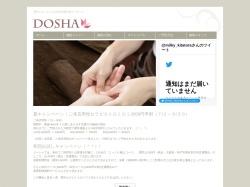Screenshot of dosha.web-style.biz