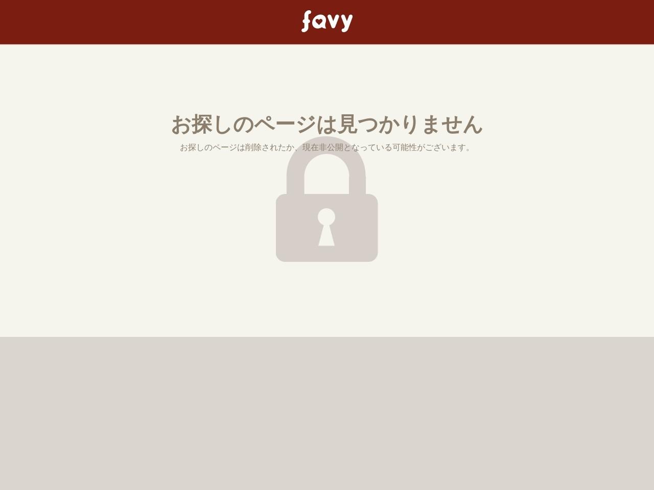 ディプント新宿西口店