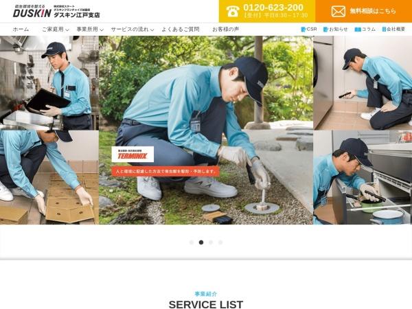 Screenshot of duskin-edo.co.jp