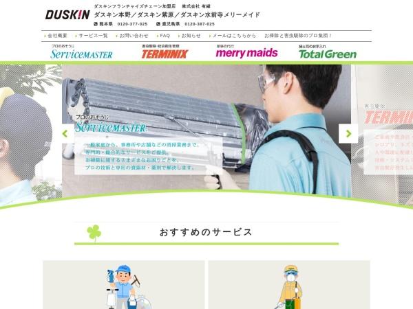 Screenshot of duskin-honno.com