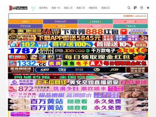 http://duskin-kotobuki.com
