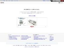 Screenshot of dvpec.exblog.jp