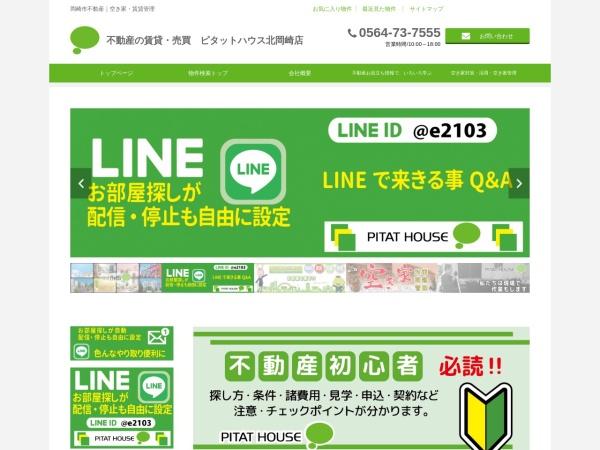 Screenshot of e-2103.jp