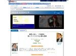 http://e-gyousyu.net/taidan11674.html