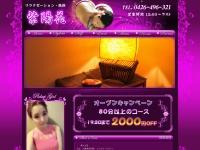 http://e-hachiouji.com