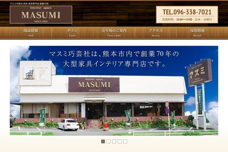 Screenshot of e-kagu-masumi.net