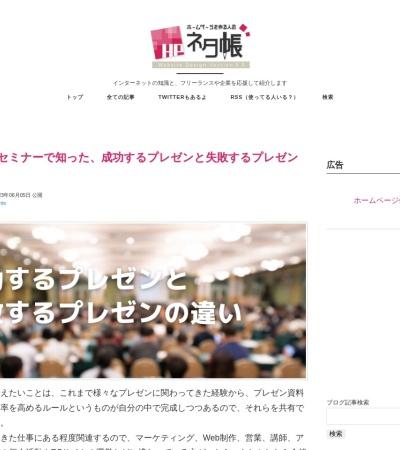 Screenshot of e0166.blog89.fc2.com