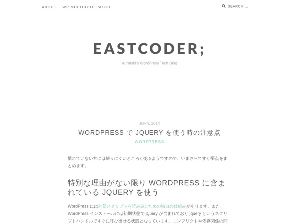 http://eastcoder.com/2014/07/using-jquery-with-wordpress/
