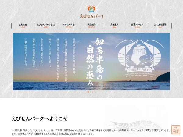 Screenshot of ebisen-park.jp