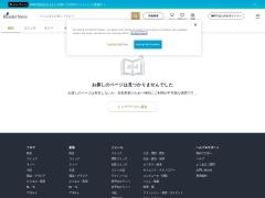 http://ebookstore.sony.jp/stc/special/author/matsuoka/