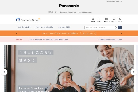 Screenshot of ec-club.panasonic.jp