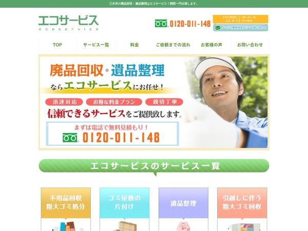 Screenshot of eco-service.net