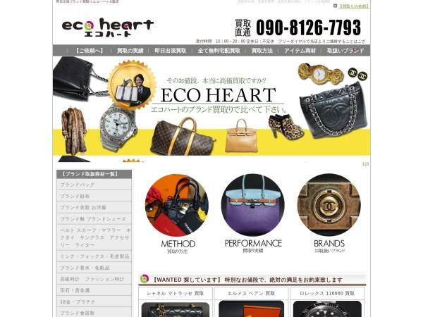 Screenshot of eco810.com