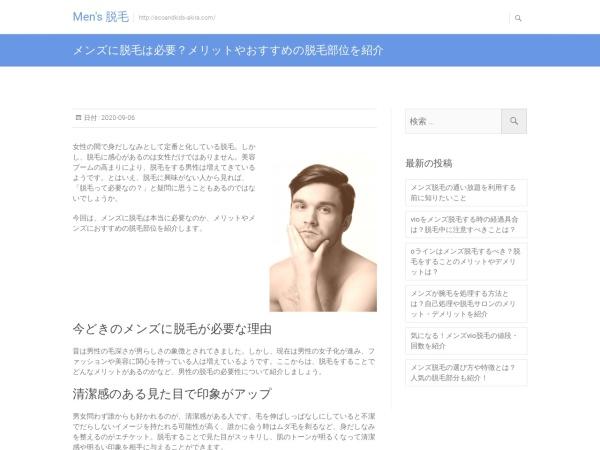 http://ecoandkids-akira.com/