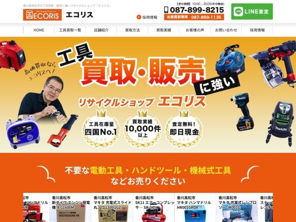 http://ecoris.jp.net