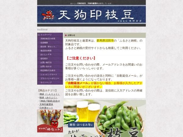 http://edamame.co.jp/