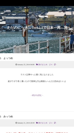 Screenshot of edanonikki.blog.fc2.com