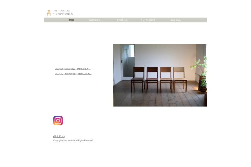 Screenshot of efu-furniture.com