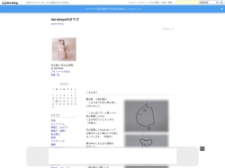 http://eggtime.exblog.jp/15354660