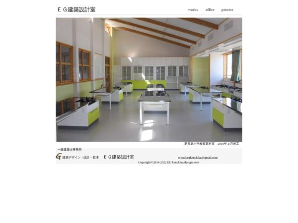 Screenshot of egkenchiku.web.fc2.com