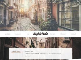 http://eightfans.tokyo/