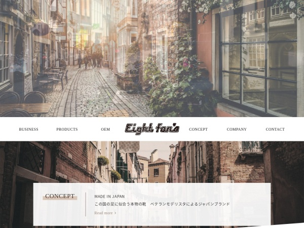 Screenshot of eightfans.tokyo