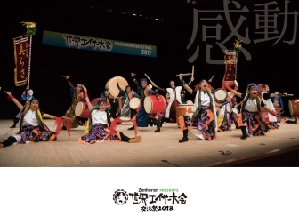 http://eisa-okinawa.com/