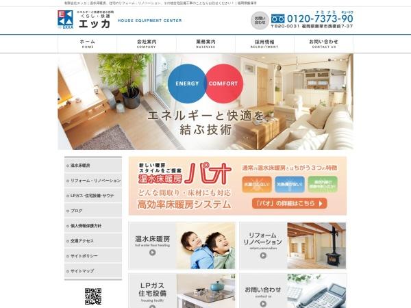 Screenshot of ekka.jp