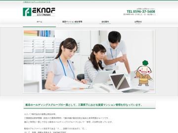 エクノフ株式会社