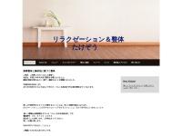 http://elephant0204take.jimdo.com/