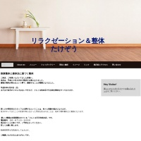 Screenshot of elephant0204take.jimdo.com