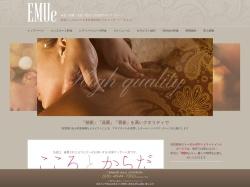 Screenshot of emu-e.com