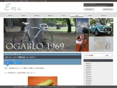 http://emu-jewelry.jp/ogablo-1969/