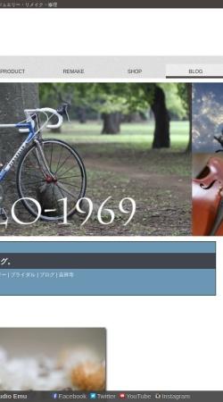 Screenshot of emu-jewelry.jp