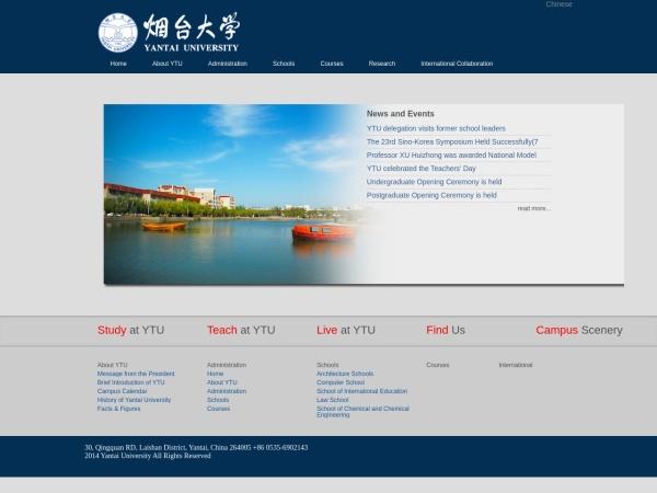 Screenshot of en.ytu.edu.cn