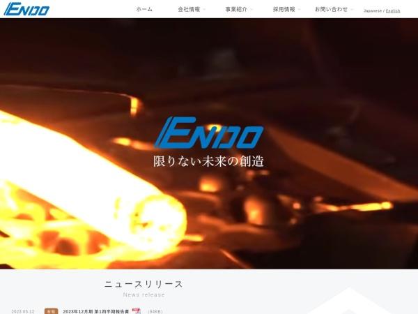 Screenshot of endo-mfg.co.jp