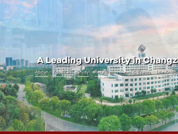 Screenshot of eng.cczu.edu.cn