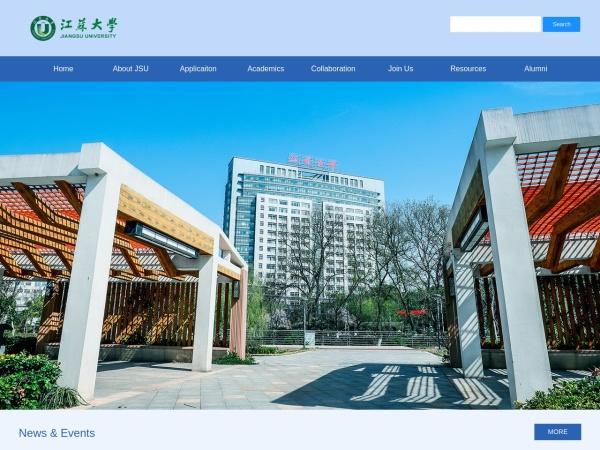 Screenshot of eng.ujs.edu.cn