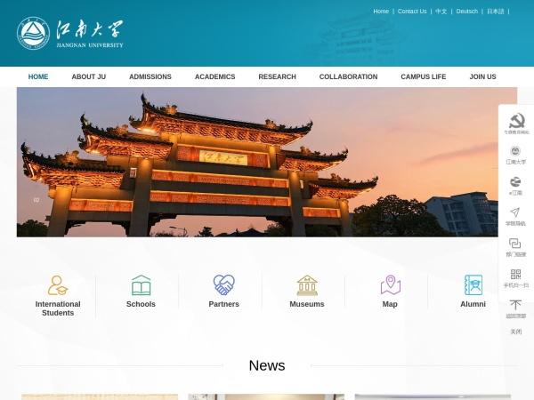 Screenshot of english.jiangnan.edu.cn