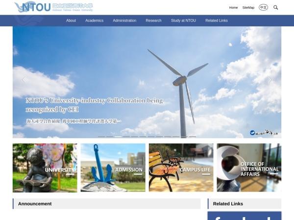 Screenshot of english.ntou.edu.tw
