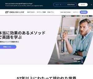 Screenshot of englishlive.ef.com