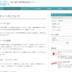 Screenshot of englishmandy.web.fc2.com