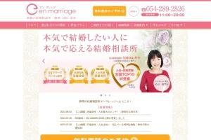 http://enmarriage.com/