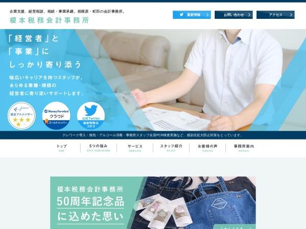 http://eno-kaikei.com