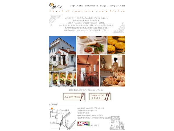 http://ensoleille.main.jp/html/home.html