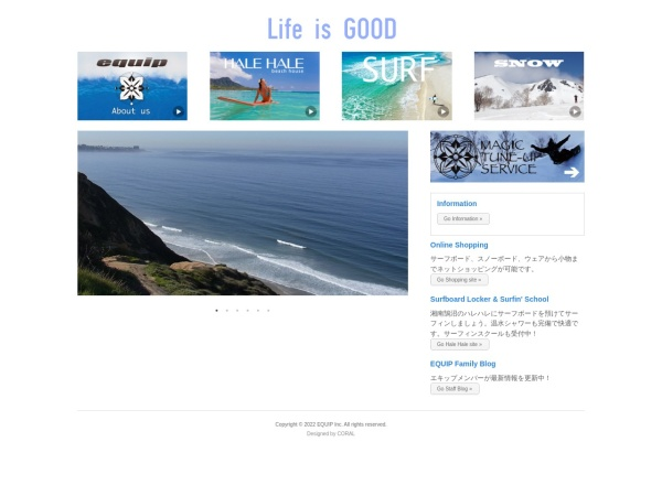 http://equip.co.jp