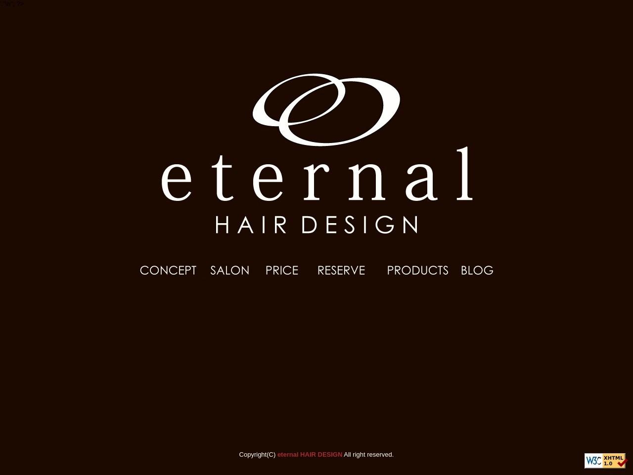 eternal HAIR DESIGN 【エターナル ヘア デザイン】