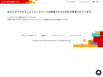 http://event.1242.com/curry_park_2015/