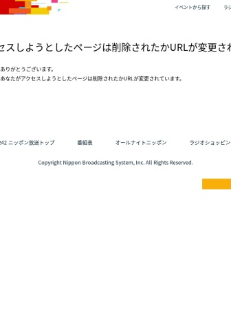 Screenshot of event.1242.com