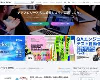 http://eventdots.jp/
